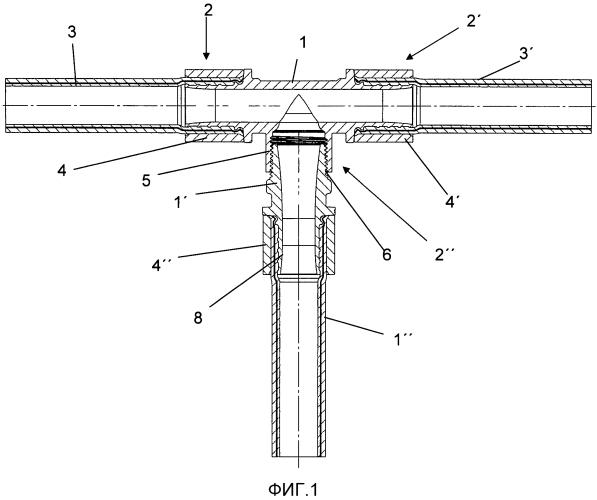 Система труб санитарно-технического оборудования здания и ее применение