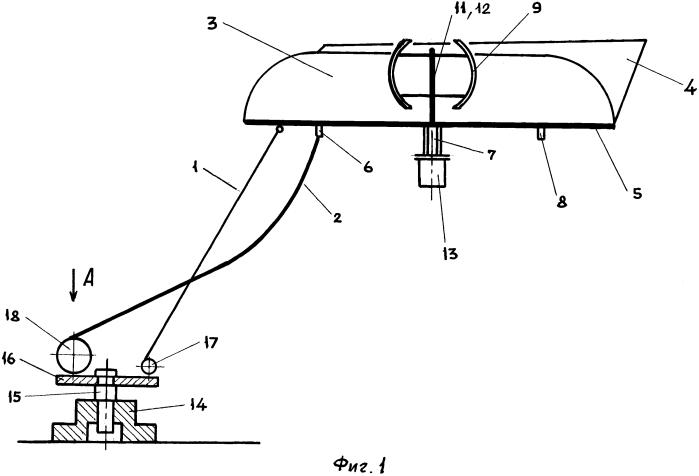 Аэростатно-плавательный ветрогенератор