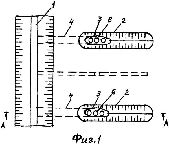 Способ осушения замкнутых понижений рельефа