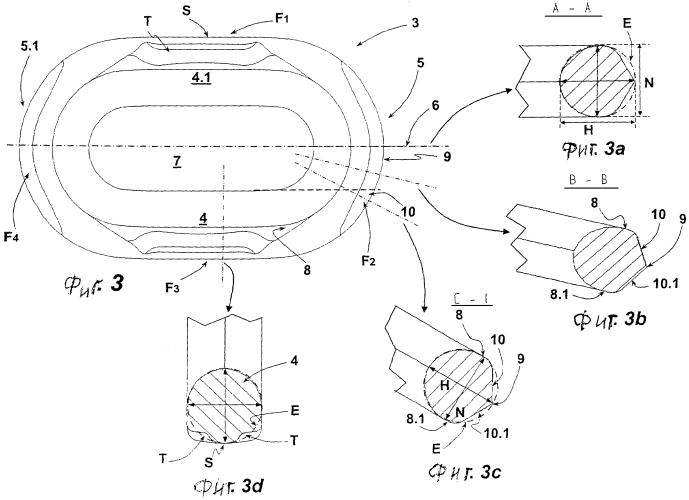 Горизонтальное звено цепи, а также стальная звеньевая цепь с такими горизонтальными звеньями
