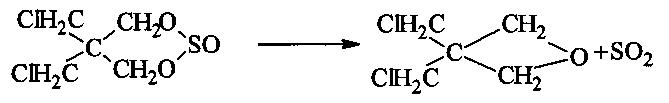 Способ получения 3,3-бис(хлорметил)оксетана