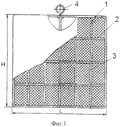 Штучный звукопоглотитель кочетова со звукоотражающим элементом
