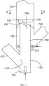 Способ и устройство для смешивания двух потоков катализатора