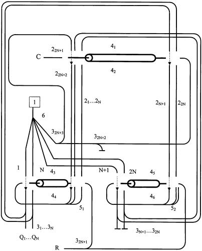 Оптический наносчетчик