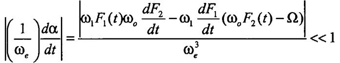Широкополосная магнитно-резонансная спектроскопия в сильном статическом (b0) магнитном поле с использованием переноса поляризации