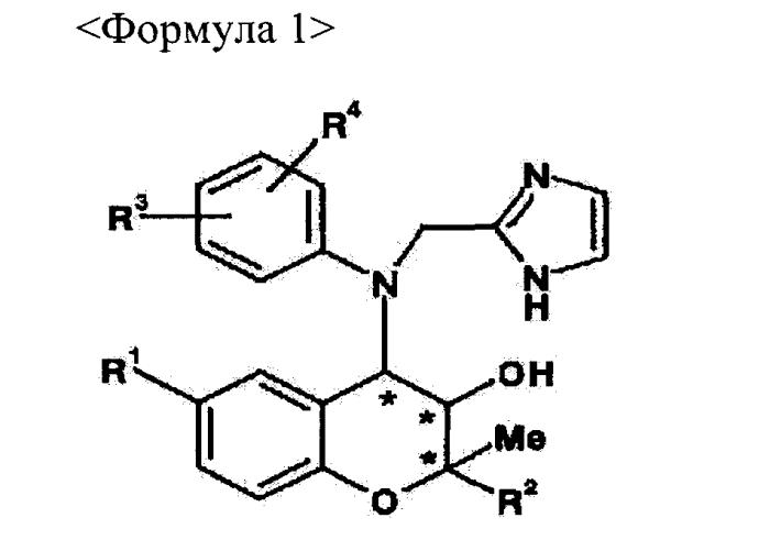 Фармацевтическая композиция для профилактики или лечения макулярной дегенерации