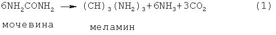 Применение мочевины, содержащей формальдегид, в способе получения меламина пиролизом мочевины и родственный способ получения меламина