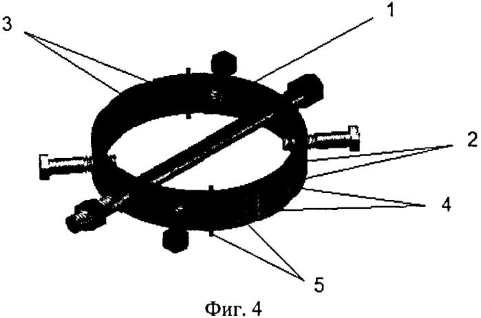 Грузозахватный вентиляционный армирующий фланец