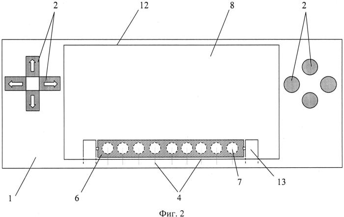 Устройство для воздействия на сенсорный экран электронного устройства