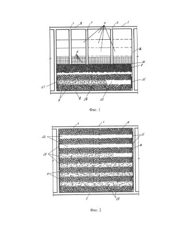 Способ подземной разработки тонких, пологих и наклонных жил с комбинированной закладкой