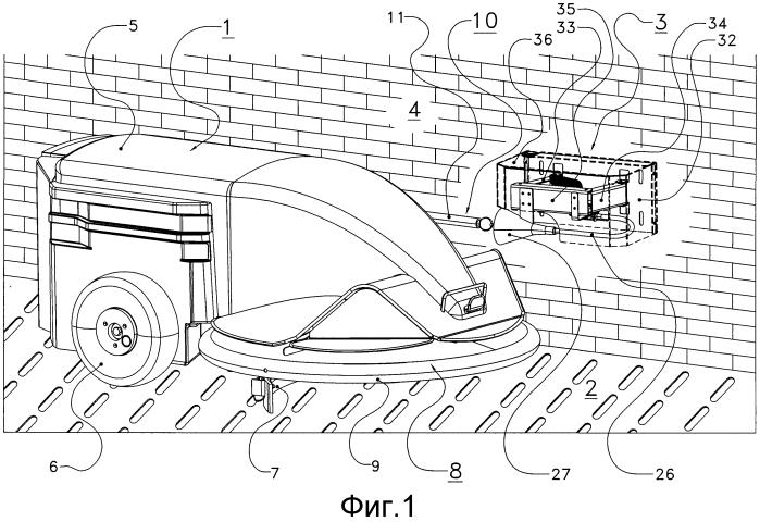 Автономная подвижная машина с заполняемой емкостью и узел, включающий в себя автономную машину и станцию заполнения