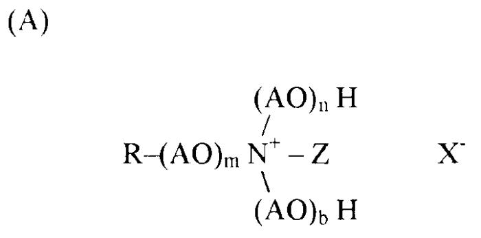 Пестицидная композиция, содержащая вязкоупругое поверхностно-активное вещество в качестве агента для борьбы против сноса и способ с ее использованием