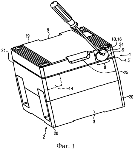 Отжимное устройство и контейнер, содержащий такое устройство