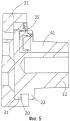 Устройство для разъемного крепления элемента к стене или тому подобному
