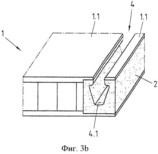 Облегченная плита, соединительное устройство и способ его изготовления