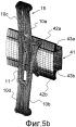 Компaктное термоэластичное воздействующее устройство для волновода, волновод с фазовой стабильностью и мультиплексирующее устройство, содержащее такой привод