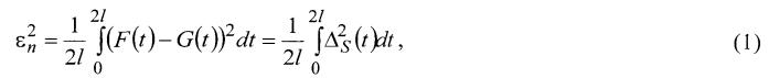 Способ и устройство преобразования сигнала произвольной формы