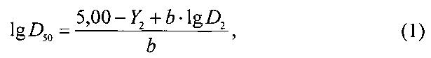 Способ поиска точки с дробным эффектом при определении эффективных доз веществ методом одной точки