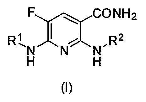 Новое производное никотинамида или его соль
