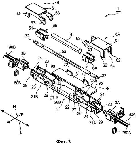Модуль сращивания волоконно-оптических кабелей