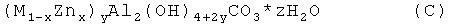 Комбинации стабилизаторов для галогенсодержащих полимеров