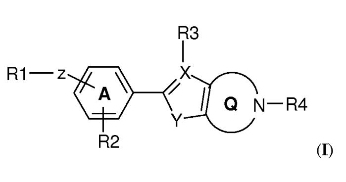 Конденсированные гетероциклические производные в качестве модуляторов s1p