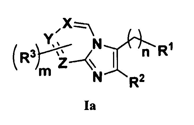 Противоинфекционные соединения