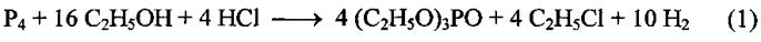 Электрохимический способ получения трис(2-хлорэтил)фосфата