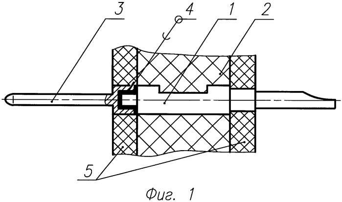 Способ ремонта многоконтактной вилки со сломанным штырем, запрессованным в изолятор
