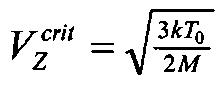 Способ анализа примесей в газовых смесях при их напуске в виде внеосевого сверхзвукового газового потока через источник электронной ионизации и радиочастотный квадруполь с последующим выводом ионов в масс-анализатор