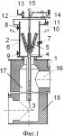 Теплообменный аппарат для распылительной сушилки