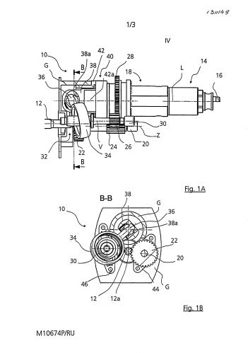 Устройство передаточного механизма для буровых станков, а также бурильных машин