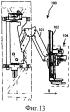 Устройство для хранения и автоматической манипуляции буровыми штангами и соответствующая буровая установка