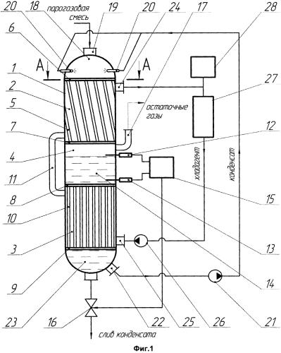 Устройство для конденсации пара из парогазовой смеси