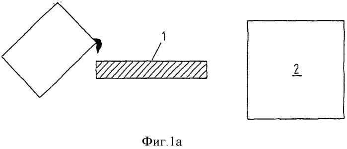 Способ производства almgsi полосы