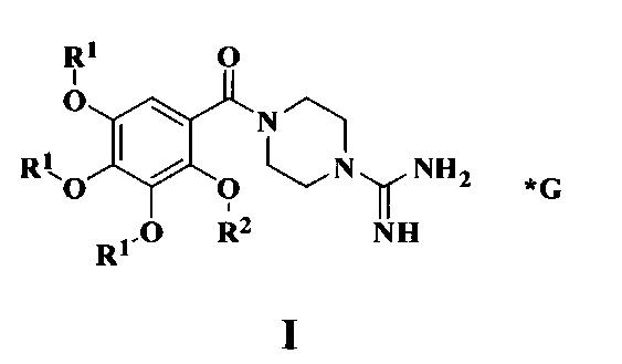Вещество, обладающее сочетанной антиагрегантной, антикоагулянтной и вазодилаторной активностью, и способ получения n, n-замещенных пиперазинов