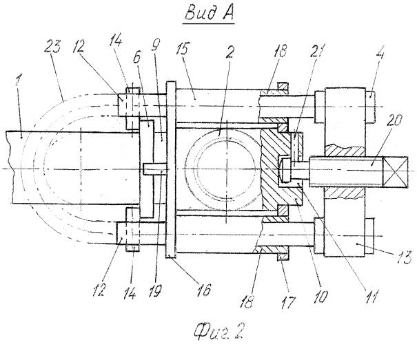 Угловое соединение трубопроводов