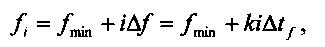 Цифровой измеритель амплитудно-частотных характеристик (варианты) и специализированный формирователь временных интервалов