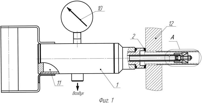 Устройство для испытания на герметичность труб и их соединений в трубных решетках теплообменных аппаратов