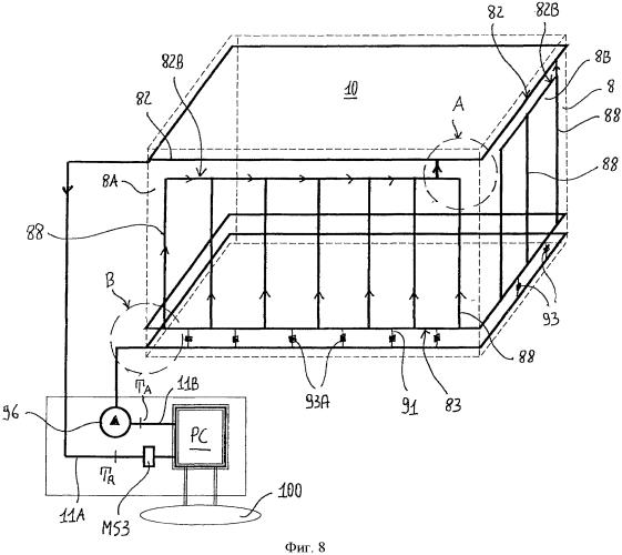 Система покрытий для обогрева/охлаждения помещений, а также термозвуковая изоляция, вертикально устанавливаемая на объектах недвижимости