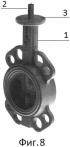 Устройство для опломбирования запорной трубопроводной арматуры