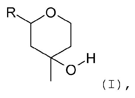 Новые производные пирана, их получение и применение в парфюмерии