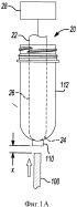 Вытяжное стержневое приспособление для жидкостного или гидравлического формования с раздувом