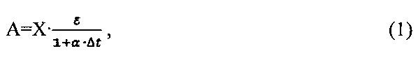 Способ определения октанового числа н-алканов