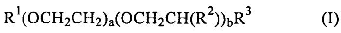 Добавка для способов полимеризации полиолефина