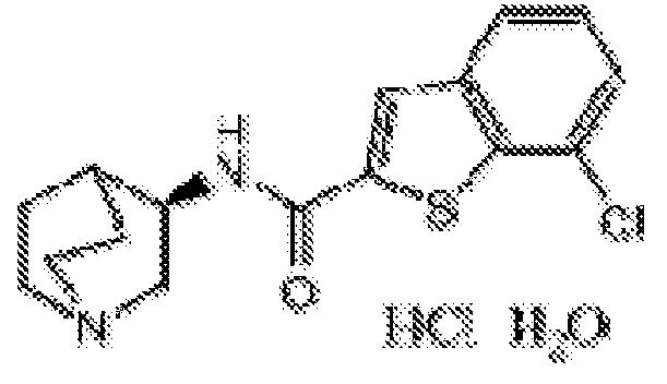 Кристаллическая форма моногидрата гидрохлорида (r)-7-хлор-n-(хинуклидин-3-ил)бензо[b]тиофен-2-карбоксамида