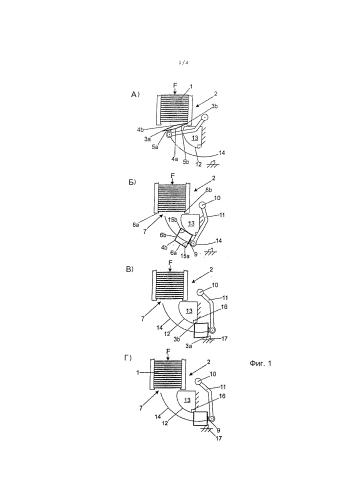 Разливочная машина для розлива продуктов в упаковочные емкости, а также способ для этого