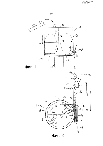 Устройство для переработки полимерного материала