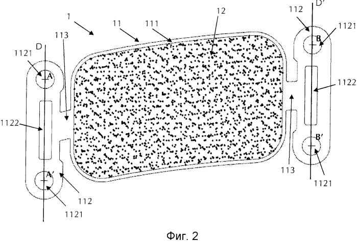 Упругая фрикционная накладка и тормозная колодка, снабженная такой накладкой