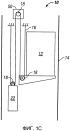 Устройство подвешивания и/или приведения в движение подъемника